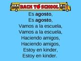 Kindergarten Monthly calendar songs in Spanish