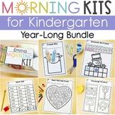 Kindergarten Morning Activities GROWING BUNDLE