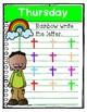 Kindergarten Morning Journal Quarter 1