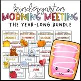 Kindergarten Morning Meeting Messages - THE BUNDLE