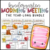 Kindergarten Morning Meetings - THE BUNDLE