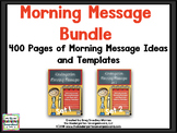 Kindergarten Morning Messages BUNDLE!  A Morning Message C