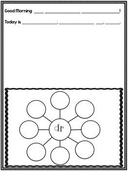 Kindergarten Morning Messages:  Set 2!