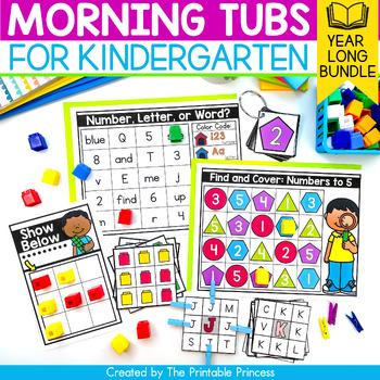 Kindergarten Morning Tubs Bundle | Year Long Growing Bundle