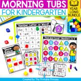 Kindergarten Morning Tubs Bundle | Year Long Bundle
