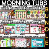 Kindergarten Morning Tubs Bundle | Year Long Bundle