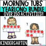 Kindergarten Morning Tubs or Bins Yearlong MEGA Bundle