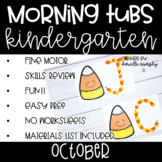Kindergarten Morning Tubs or Bins for October