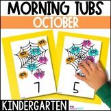 Kindergarten Morning Tubs or Bins for October