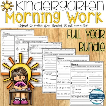 Kindergarten Morning Word Work BUNDLE