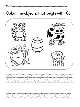 Kindergarten Phonics Worksheets | Kindergarten Phonics Skills