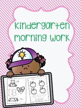 Back to school Kindergarten morning work