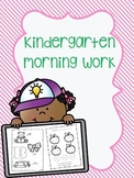 Back to school Kindergarten morning work