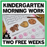Kindergarten Morning Work for the Beginning of the Year