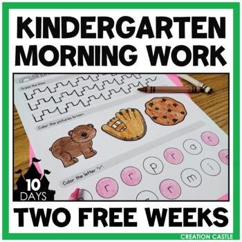 Kindergarten Morning Work - Beginning of the Year