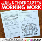 Kindergarten Morning Work - First Quarter