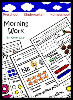 Kindergarten: Morning Work
