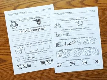 Kindergarten Morning Work - Fourth Quarter Morning Work, Classwork, or Homework