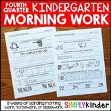 Kindergarten Morning Work - Fourth Quarter Morning Work, C