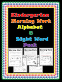 Kindergarten Morning Work Alphabet & Sight Word Pack