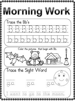 Kindergarten Morning Work Alphabet & Sight Word Pack