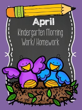 Kindergarten Morning Work - April