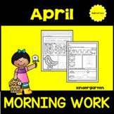 Kindergarten Morning Work (April) Distance Learning