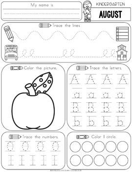 Kindergarten Morning Work - August