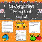 Kindergarten Morning Work (August)