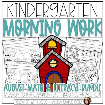 Kindergarten NO PREP Math and Literacy Morning Work Worksheets for August BUNDLE