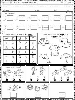 Kindergarten Morning Work August Pack #Spiraled #20pages