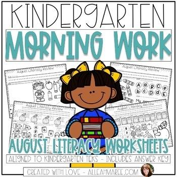 Kindergarten Morning Work {August ELA}