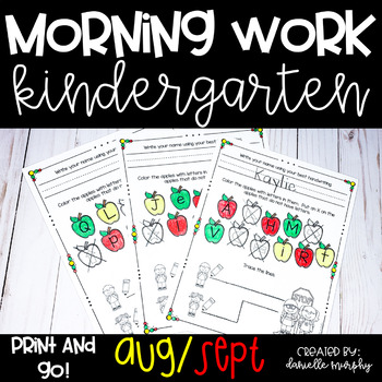 August and September NO PREP Kindergarten Morning Work