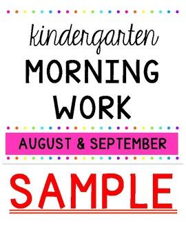 Kindergarten Morning Work August and September SAMPLE