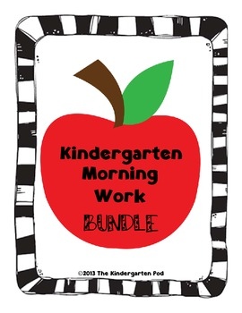 Kindergarten Morning Work - BUNDLE!