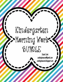 Kindergarten Morning Work BUNDLE **100% COMMON CORE**