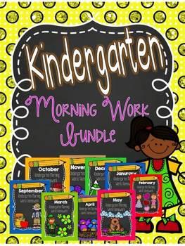 Kindergarten Morning Work - BUNDLE