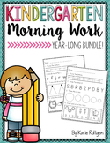 Kindergarten Morning Work BUNDLE!