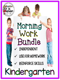 Kindergarten Morning Work BUNDLE For All Year