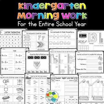 Kindergarten Morning Work - Year Long Packet