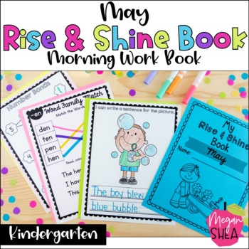 Kindergarten Morning Work Book May