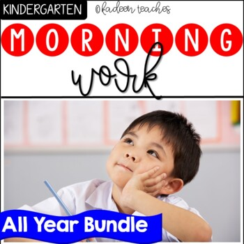 Morning Work-Kindergarten All Year Bundle