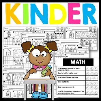 Morning Work-Kindergarten All Year Bundle