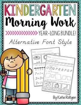 Kindergarten Morning Work Bundle - ALTERNATIVE FONT STYLE