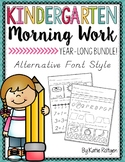 Kindergarten Morning Work Bundle - ALTERNATIVE FONT STYLE