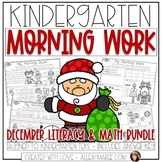 Kindergarten Morning Work Bundle {December ELA & Math}