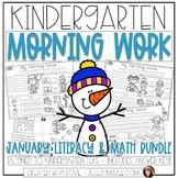 Kindergarten Morning Work Bundle {January ELA & Math}