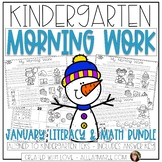 Kindergarten Math and Literacy Morning Work Bundle Worksheets for January