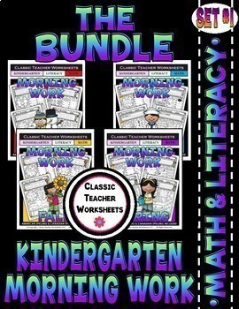 Kindergarten Morning Work - Bundle - Math and Literacy - Set 1