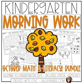 Kindergarten Morning Work Bundle {October ELA & Math}